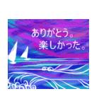 sea and seaside スタンプ 4(個別スタンプ:30)