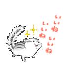 やさしい動物 1(個別スタンプ:08)