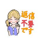使いやすい★可愛いカラフル女子スタンプ 2(個別スタンプ:01)