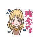 使いやすい★可愛いカラフル女子スタンプ 2(個別スタンプ:03)