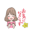 使いやすい★可愛いカラフル女子スタンプ 2(個別スタンプ:04)