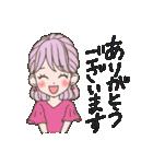 使いやすい★可愛いカラフル女子スタンプ 2(個別スタンプ:06)