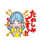 使いやすい★可愛いカラフル女子スタンプ 2(個別スタンプ:10)