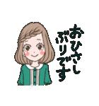 使いやすい★可愛いカラフル女子スタンプ 2(個別スタンプ:16)