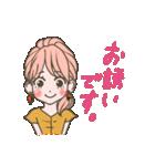 使いやすい★可愛いカラフル女子スタンプ 2(個別スタンプ:30)