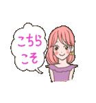 使いやすい★可愛いカラフル女子スタンプ 2(個別スタンプ:33)