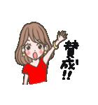 使いやすい★可愛いカラフル女子スタンプ 2(個別スタンプ:35)