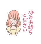 使いやすい★可愛いカラフル女子スタンプ 2(個別スタンプ:36)