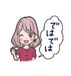 使いやすい★可愛いカラフル女子スタンプ 2(個別スタンプ:40)