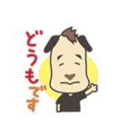サトル犬の日常スタンプ(個別スタンプ:01)