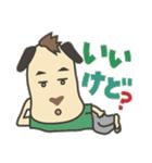 サトル犬の日常スタンプ(個別スタンプ:08)