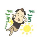 サトル犬の日常スタンプ(個別スタンプ:40)
