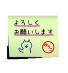 ゆうこ専用・付箋でペタッと敬語スタンプ(個別スタンプ:03)