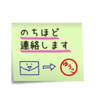 ゆうこ専用・付箋でペタッと敬語スタンプ(個別スタンプ:07)