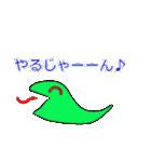 チョロプーの日常(個別スタンプ:01)