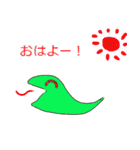 チョロプーの日常(個別スタンプ:02)