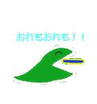 チョロプーの日常(個別スタンプ:03)