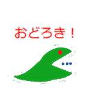 チョロプーの日常(個別スタンプ:04)