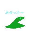 チョロプーの日常(個別スタンプ:05)