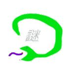 チョロプーの日常(個別スタンプ:07)