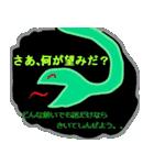 チョロプーの日常(個別スタンプ:09)