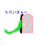 チョロプーの日常(個別スタンプ:18)