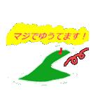 チョロプーの日常(個別スタンプ:21)