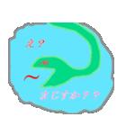チョロプーの日常(個別スタンプ:24)