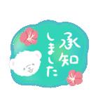 しろくまとぺんぎん〈日常〉(個別スタンプ:07)
