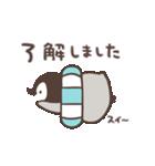 ねこぺん日和(夏の日)(個別スタンプ:03)