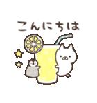 ねこぺん日和(夏の日)(個別スタンプ:04)