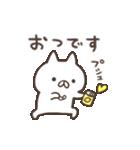 ねこぺん日和(夏の日)(個別スタンプ:08)