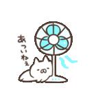 ねこぺん日和(夏の日)(個別スタンプ:16)