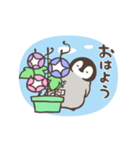 ねこぺん日和(夏の日)(個別スタンプ:34)