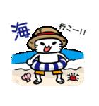 夏キターー‼(個別スタンプ:01)