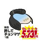 本日の超!目玉商品(個別スタンプ:01)