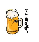 酒飲みの名言(個別スタンプ:02)