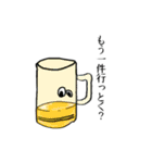 酒飲みの名言(個別スタンプ:03)