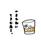 酒飲みの名言(個別スタンプ:04)