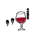 酒飲みの名言(個別スタンプ:07)