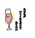酒飲みの名言(個別スタンプ:08)