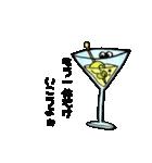 酒飲みの名言(個別スタンプ:09)