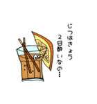酒飲みの名言(個別スタンプ:10)