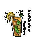 酒飲みの名言(個別スタンプ:11)