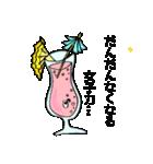 酒飲みの名言(個別スタンプ:12)