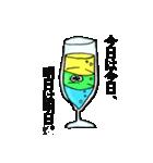 酒飲みの名言(個別スタンプ:13)