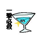 酒飲みの名言(個別スタンプ:15)