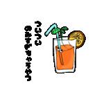酒飲みの名言(個別スタンプ:16)