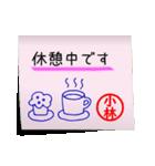 小林さん専用・付箋でペタッと敬語スタンプ(個別スタンプ:06)