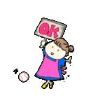 野球応援ママのスタンプ(個別スタンプ:02)